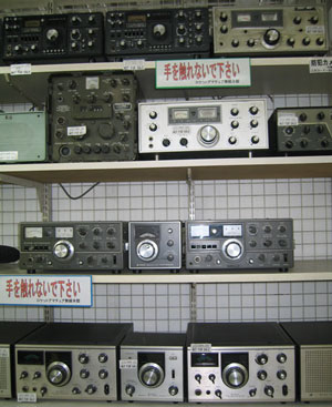 Pussy japanese amateur radio for sale sex